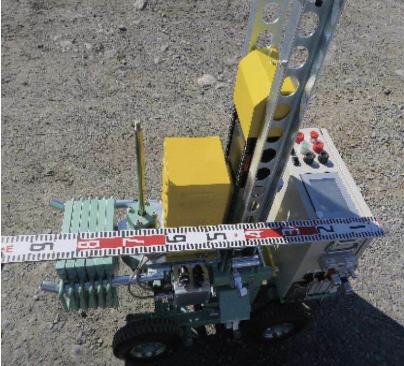 調査機の長さ90cm